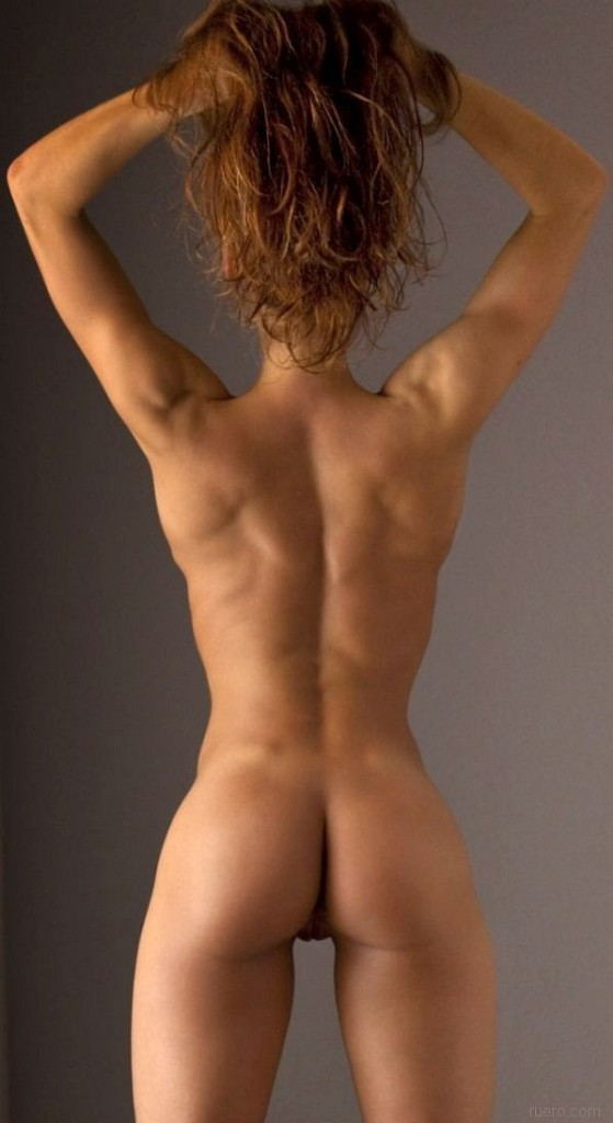 fit ndue girl from behind